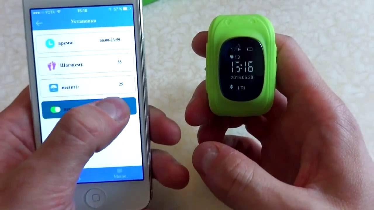 Как настроить умные часы g300