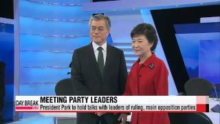 President Park to hold talks with leaders of ruling, main opposition parties   여