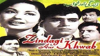 ZINDAGI AUR KHWAB - Rajendra Kumar, Meena Kumari