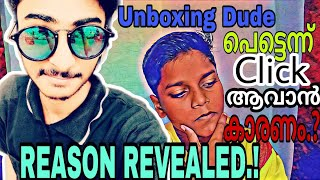 Secret Of Unboxing Dude YouTube Channel Suddenly Grow up In YouTube.| Unboxing Dude |Variety Dude