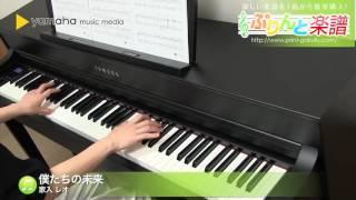 使用した楽譜はコチラ http://www.print-gakufu.com/score/detail/14905...