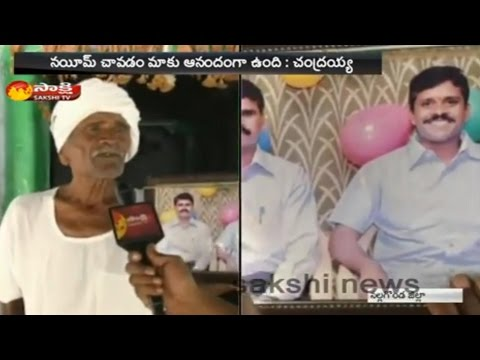 Samba Sivudu Father Chandraiah Happy with Gangster Naeem Dead || Face to Face - Watch Exclusive