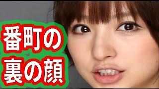 【衝撃】篠田麻里子、裏の顔がヤバい。AKB48を卒業後、彼女は・・ 篠田麻里子 検索動画 20