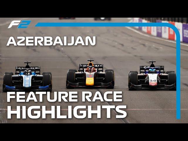 F2 Feature Race Highlights   2021 Azerbaijan Grand Prix