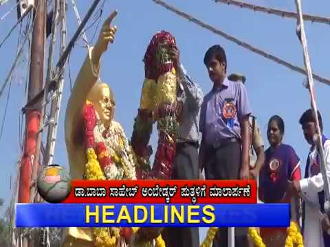 14 04 18 IN CABLE NEWS RAICHUR