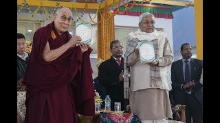 His Holiness and Nitish Kumar, Jointly Launch a New Series of Book
