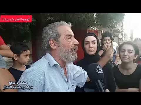 اهالي المفقودين في بحر قبرص يروون ما حصل مع ابنائهم في عرض البحر