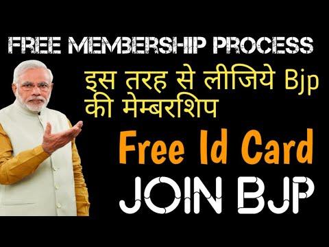 How To join bjp membership 😊।। Bjp मेबेर्शिप कैसे ज्वाइन करें!😎