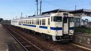 香椎線・全駅×キハ47形 ありがとうアクアライナー 2019年2月