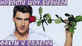 Алексей Воробьев рассказал, почему не выбрал девушку на шоу «Холостяк». Новости шоу-бизнеса.