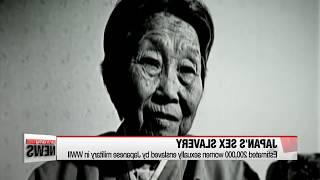 Женщины для утешения Кореи - все, что нужно знать
