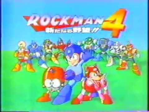 CM Rockman 4 (ロックマン4 新た...