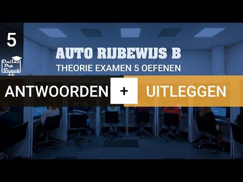 Theorie Examen 5 Oefenen   Antwoorden Uitleggen from YouTube · Duration:  17 minutes 3 seconds