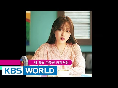 Eddy Kim & Lee SungKyung - My Lips Like Warm Coffee | 에디킴 & 이성경 - 내 입술 따뜻한 커피처럼 [K-Pop Hot Clip]