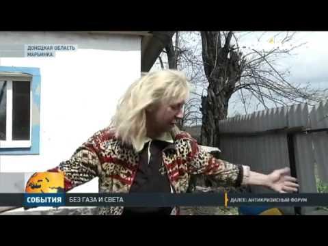 Видео, Жители Марьинки живут под ежедневными обстрелами и без благ цивилизации