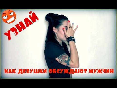 Проститутки Москвы Лучшие шлюхи и путаны Sexmalina