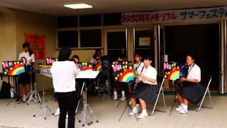 第18回サマーフェスタ♪長吉六反中学校吹奏楽部