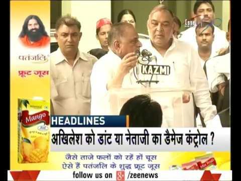 Mulayam Singh Yadav scolded Akhilesh Yadav in public