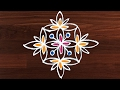 Easy Rangoli Designs  Daily Muggu for Floor Art  412