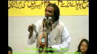 Poet Rahi Bastavi at his Best 2013 'Jiske bhi dil se...'