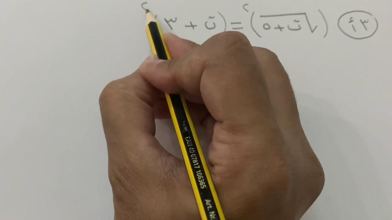 المعادلات الجذرية - رياضيات ثالث متوسط الفصل الثاني ١٤٤٢ هـ