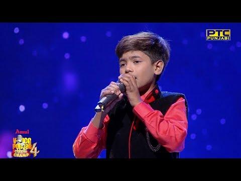 Bunty | Tere Piche Akhiyan Di Neend Gayi | Studio Round 07 | Voice Of Punjab Chhota Champ 4