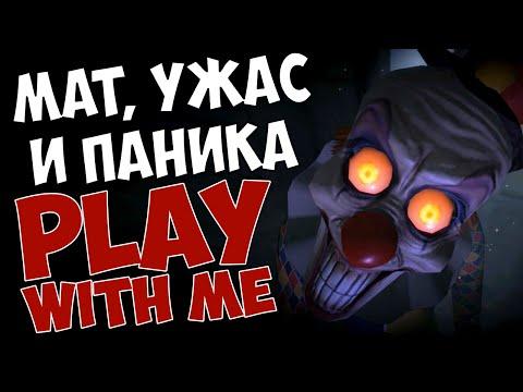 (18+) Еб*ный клоун. (ОСТОРОЖНО СКРИМЕРЫ)