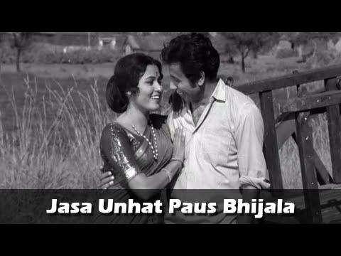 Jasa Unhat Paus Bhijala - Romantic Marathi...