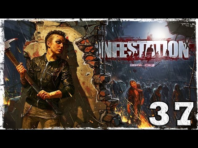 Смотреть прохождение игры [Coop] Infestation: Survivor Stories (War Z). Серия 37 - Два парня со сковородками.