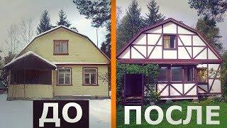 видео Стили отделки фасадов коттеджа