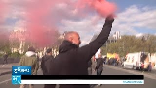 فرنسا: العنف وسيلة اليسار المتطرف للتعبير عن معارضته للحياة السياسية