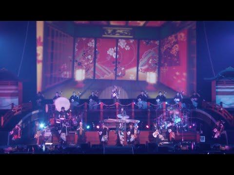 和楽器バンド / 吉原ラメント�.1.27横浜アリーナ)