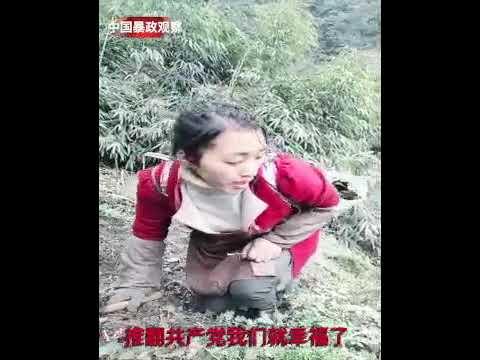 人民的心生推翻共产党我们就幸福了中国暴政观察记者:瞿成松