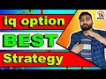 iq option strategy - Real Account Binary Option Live Trading