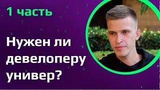 Как программисту зарабатывать $12 000 в месяц в России | Мобильный разработчик