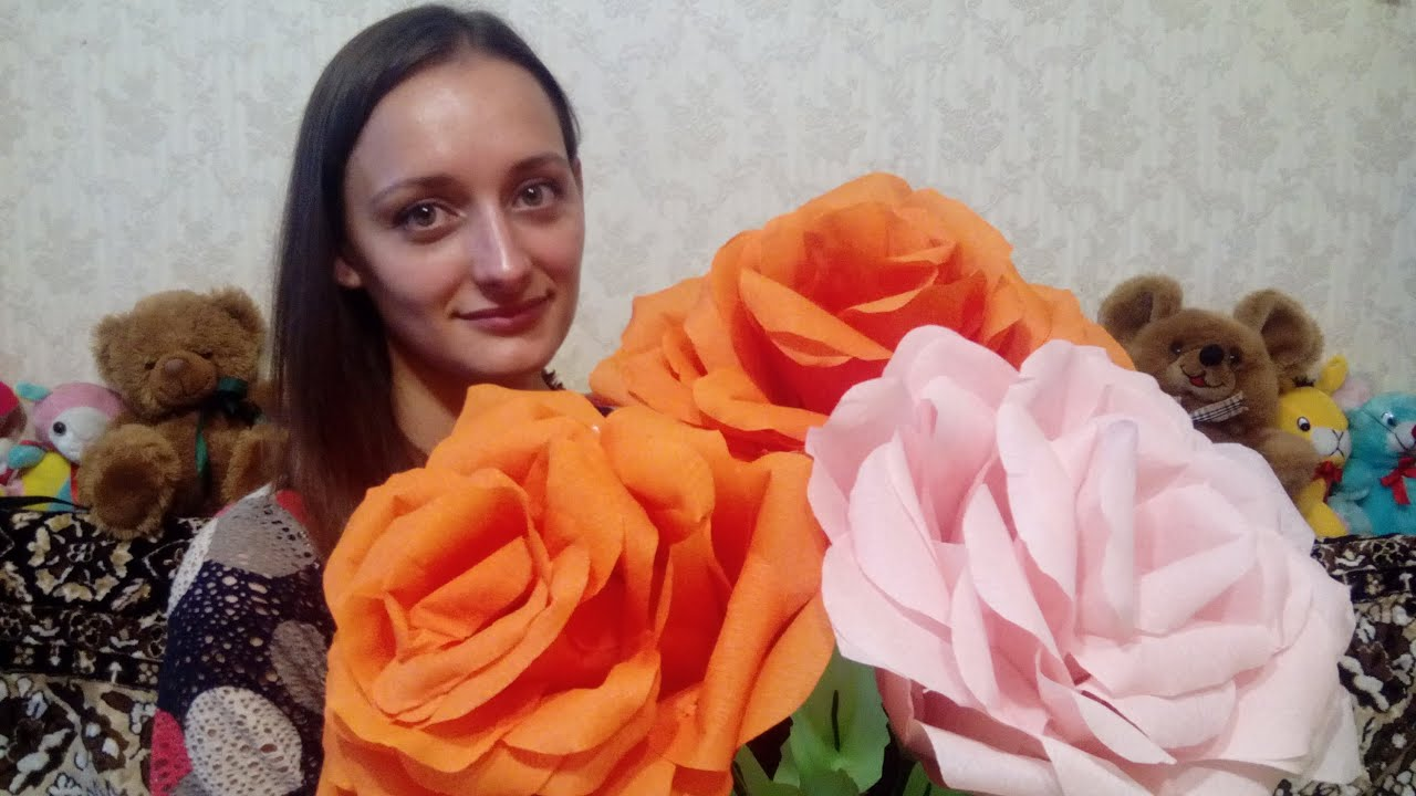 гигантская роза из гофрированной бумаги своими руками пошаговая инструкция