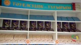 Областная библиотека «Отырар» пополнилась тремя новыми книгами. TVK 14.12.16