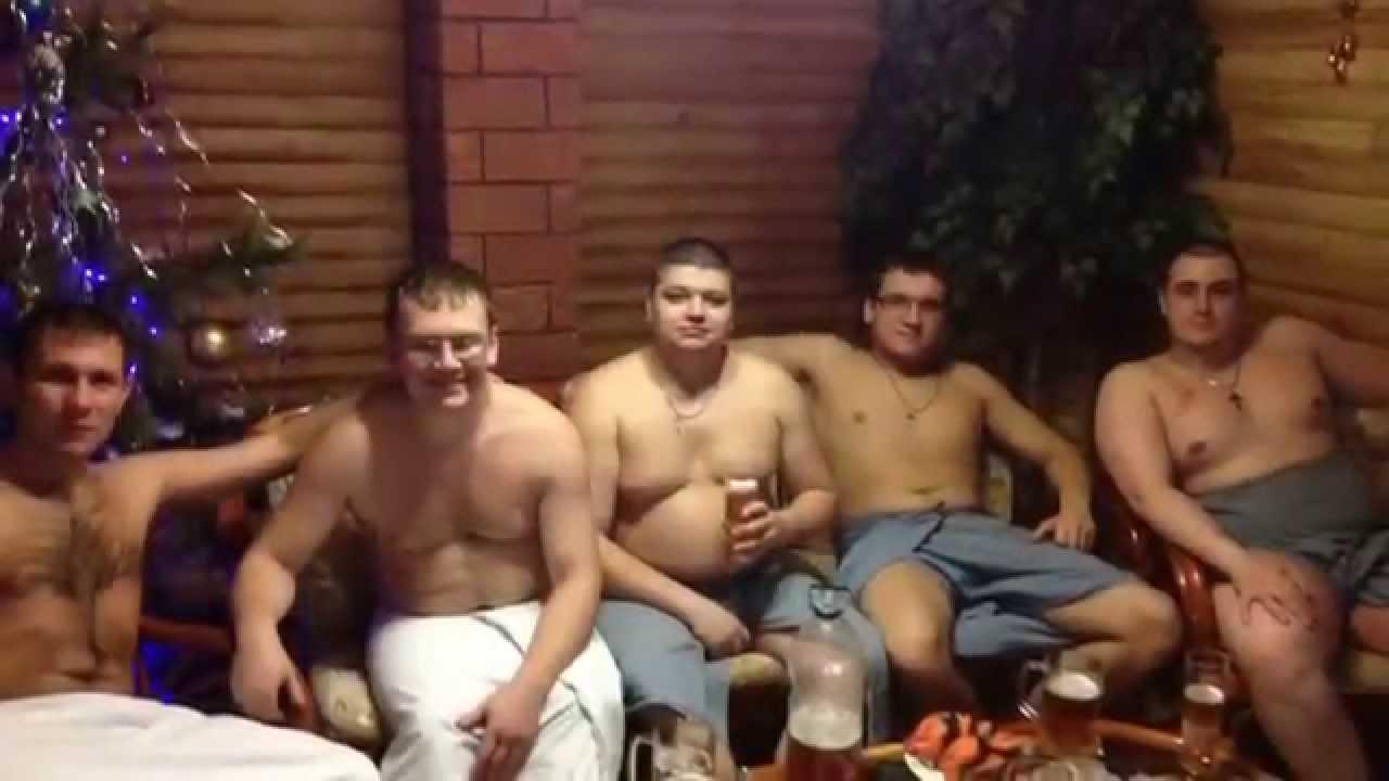 Смотреть в бане с мужиками фото 184-758