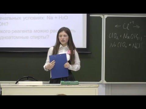 Видео урок: Предмет химии