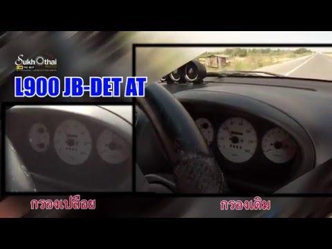 move-l900-jb-det-660cc-at-(kenari)