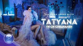 TATYANA ft. ADNAN BEATS - TI SI SPETSIALEN / Татяна ft. Adnan Beats - Ти си специален, 2021