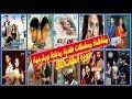 تنزيل مسلسلات هندية وتركية مدبلجة ومترجمةHD 2018