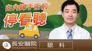 「周旭桓評價」懶人包資訊整理 (1) | 蘋果健康咬一口