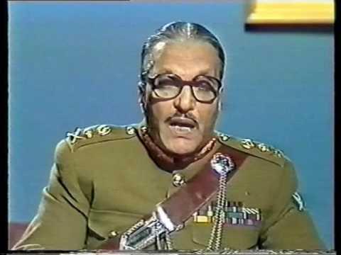 Shaheed Gen Zia Ul Haq, Address to the Nation (Part 1)