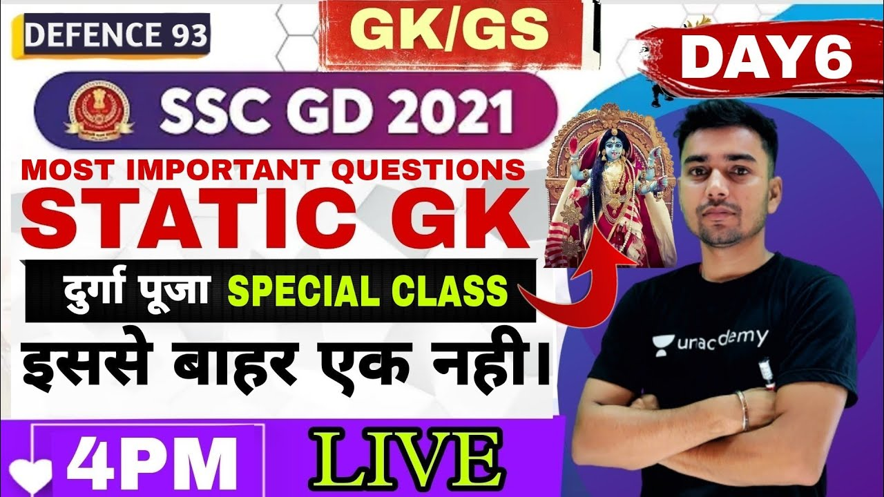 Ssc Gd 2021 Important Questions For Static Gk By-Mukesh Sir