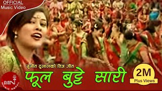 phool bhutte sari by sunita dulal