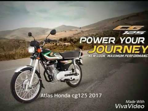 Atlas Honda Cg125 Classic New Model 2017 Launch Alert First Impression