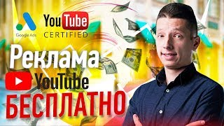 бесплатное рекламное видео