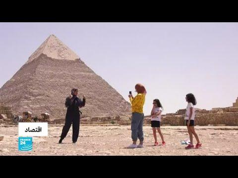مصر تعيد فتح الأماكن السياحية تدريجيا  - نشر قبل 2 ساعة