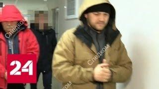 Рауф Арашуков недоволен камерой и отказался от  еды - Россия 24
